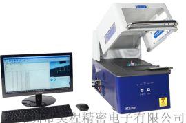 镀金厚度分析仪 贵金属电镀厚度测量仪