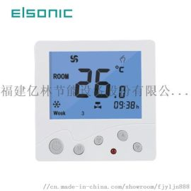供应亿林R6300液晶温控器