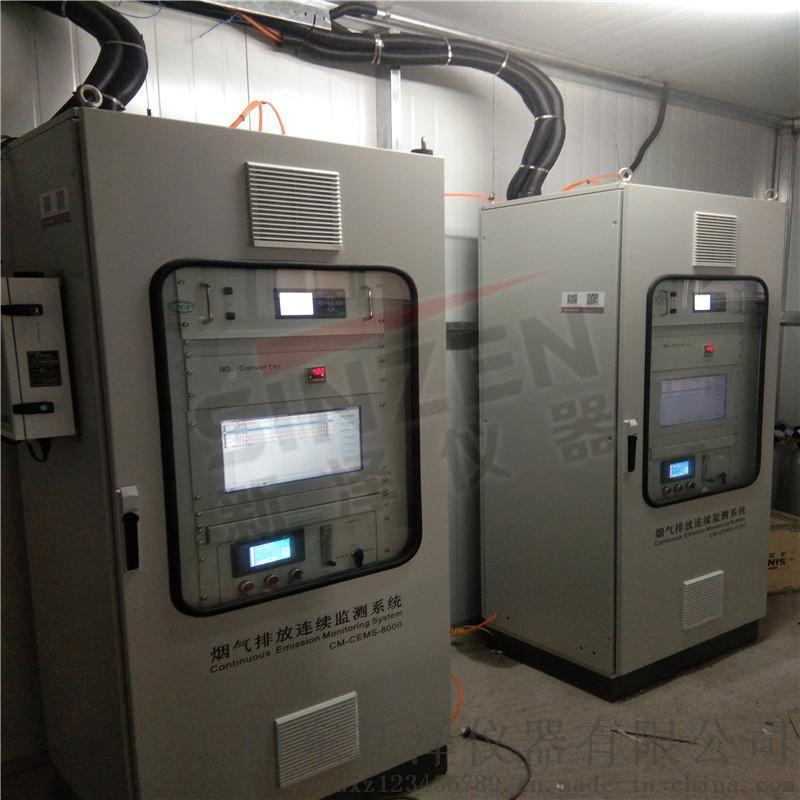 超低排放烟气连续监测系统信誉保证