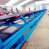 丹江口鋼絲繩升降糧食輸送機 耐磨橡膠防滑皮帶機