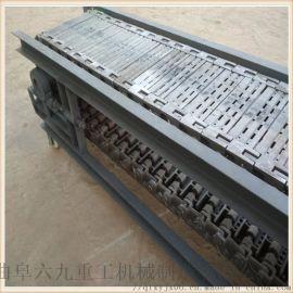 绞龙链板输送机 链板生产线 Ljxy 铁板链输送机