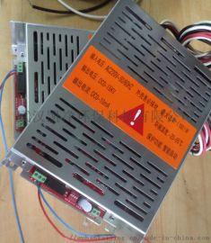 烧烤车净化器  电源 油雾净化器电源 高压电源