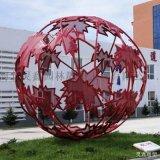 不锈钢枫叶空缕球小区景观雕塑