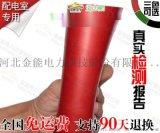 贵州电厂绝缘胶垫规格尺寸