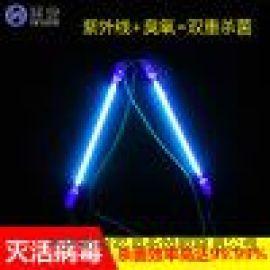 紫外线消毒盒杀菌灯管,室内灭菌灯管