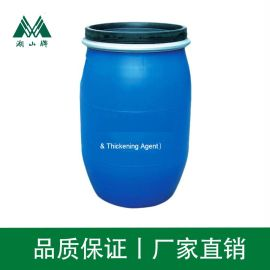 HD-305(乳化增稠剂) 厂家直销