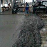南通金刚砂耐磨地坪厂家承接通州工业厂房地面工程施工