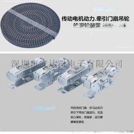 ADK廣州自動門 運行平穩 無線遙控廣州自動門廠家