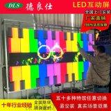 高清室內LED互動屏  全綵led互動屏生產廠家