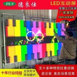高清室内LED互动屏  全彩led互动屏生产厂家