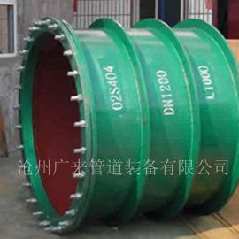 柔性防水套管 密闭防水套管生产厂家