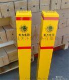 燃氣供水管道標志樁耐腐蝕耐老化地埋樁室外玻璃鋼