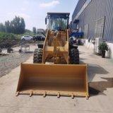 厂家直销 两头忙挖掘装载机 前装后挖铲挖一体机