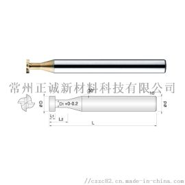 整体硬质合金T型槽铣刀