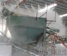 四川喷雾除尘设备厂家