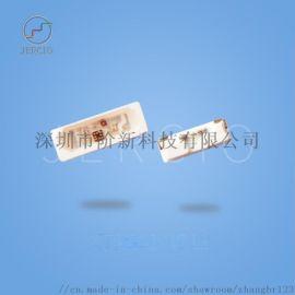 阶新XT1603-3512RGB,侧发光,可编程LED灯珠