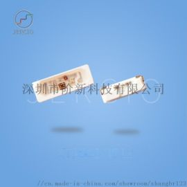 階新XT1603-3512RGB,側發光,可編程LED燈珠