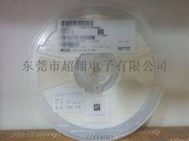 murata村田贴片电容一级代理商-超翔电子