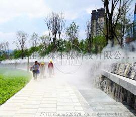 陕西锦胜高压雾森设备 小区绿化人造雾景观喷雾工程