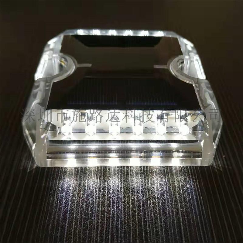 防水塑料耐高温LED太阳能道钉