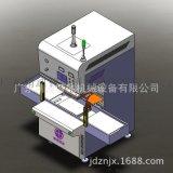醫療血袋尿袋 牙刷吸塑包裝熔接機 自動滑臺高周波機
