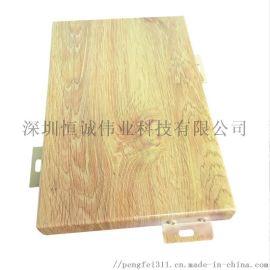 木板UV打印机 竹木纤维板喷绘机 仿木纹彩印机