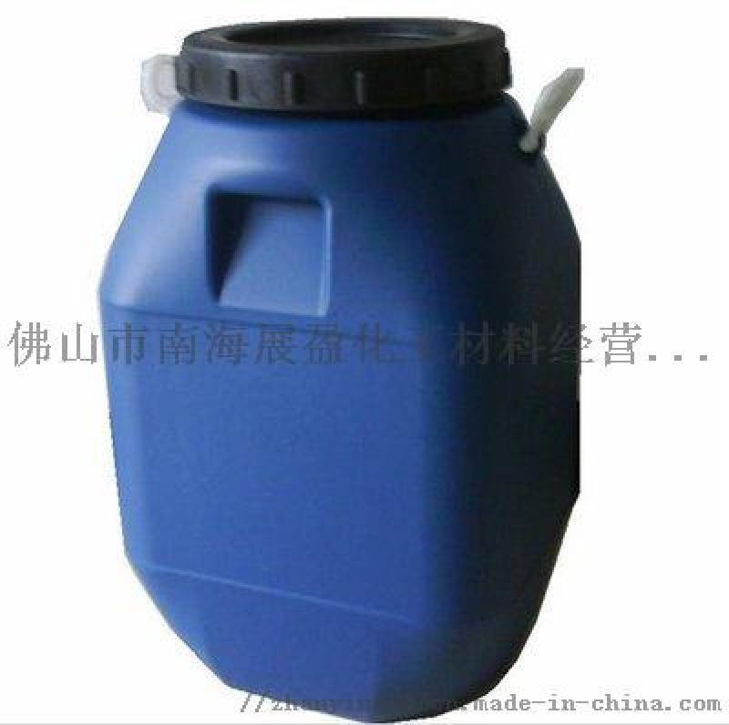水性丙烯酸树脂NN01
