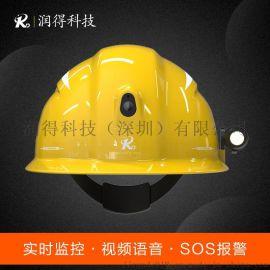 多功能安全帽,4G无线头盔,智慧安全帽,视频图传安全帽