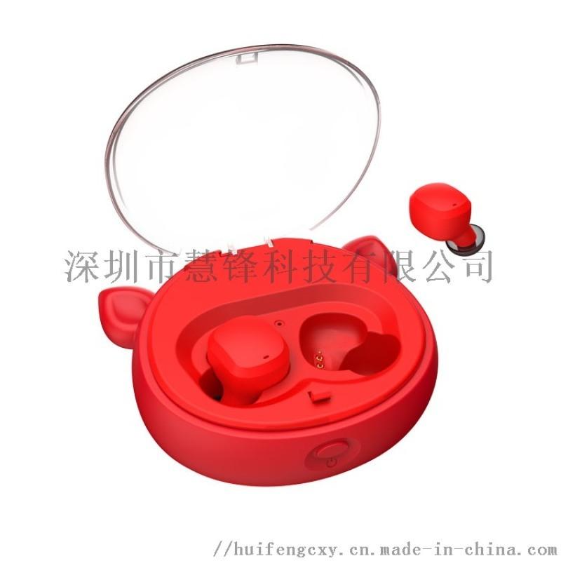 新款現貨小懶豬tws無線耳機 數碼禮品觸摸藍牙耳機