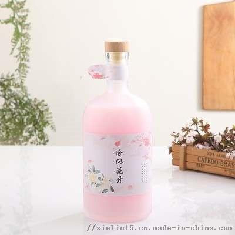 玻璃桑葚酒瓶生產定製果酒瓶