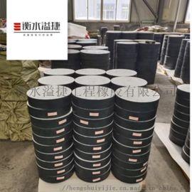 桃城生产圆板式橡胶支座 GJZF4桥梁支座溢捷
