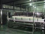 (自主研发)常温奶纯牛奶生产线 全自动伺服牛奶灌装机 纯牛奶制作流水线