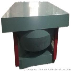 桁架球型(铰)支座结构设计