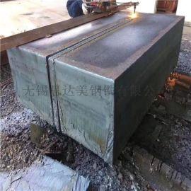 钢板零割 钢板切割轴承座 45号钢板切割
