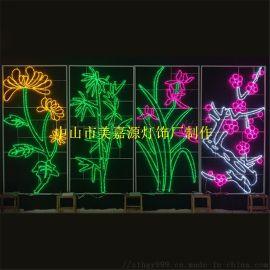 梅兰竹菊造型灯-街边亮化装饰灯