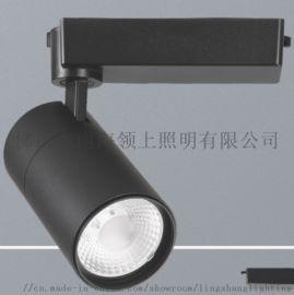 工厂直销铝制导轨灯/LED灯D59