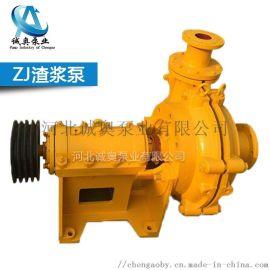 ZJ卧式渣浆泵矿用吸沙泵