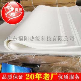 电器保温材料 棉窑炉管道保温工程  硅酸铝  毯