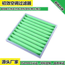 廠家供應凈化空調G4初效空氣過濾器