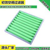 廠家供應淨化空調G4初效空氣過濾器