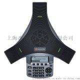 Polycom宝利通SoundStation2八爪鱼会议电话机让声音传送更悦耳