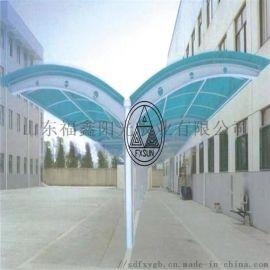 济南章丘阳光板质量阳光板温室采光顶