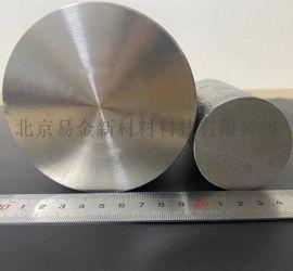 现货高熵合金熔炼厂家真空磁悬浮熔炼