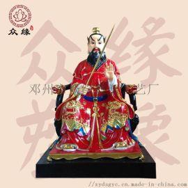 精美雕塑  天师神像 张道陵树脂神像 雕像厂家