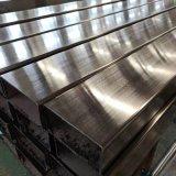 不鏽鋼裝飾管 304不鏽鋼焊管 不鏽鋼角鋼