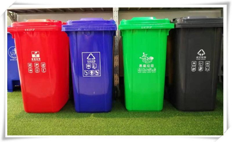 阿克蘇地區【240L生活垃圾桶】帶蓋可掛車生活垃圾桶廠家