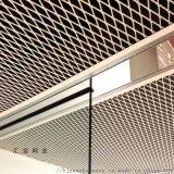 铝拉网吊顶天花图书馆吸音隔音装饰天花吊顶