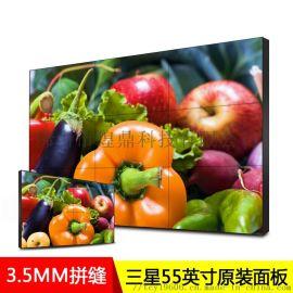 中山三星LG京东方46/49/55寸液晶拼接屏4K高清会议监控大屏电视墙广东