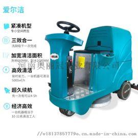 郑州驾驶式洗地机工厂自动洗地车电瓶洗地机