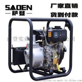 萨登6寸柴油机抽水泵家用柴油清水泵多少钱